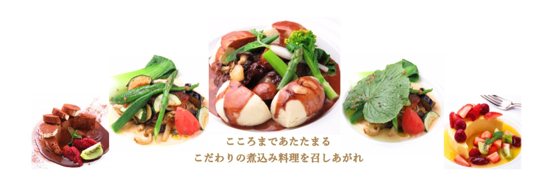 四谷 四ツ谷 シチュー レストラン 煮込み料理 魚料理 デザート カクテル old way stew restaurant